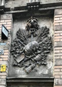 Drei Linden Gasse Breslau Nadodrze Wroclaw